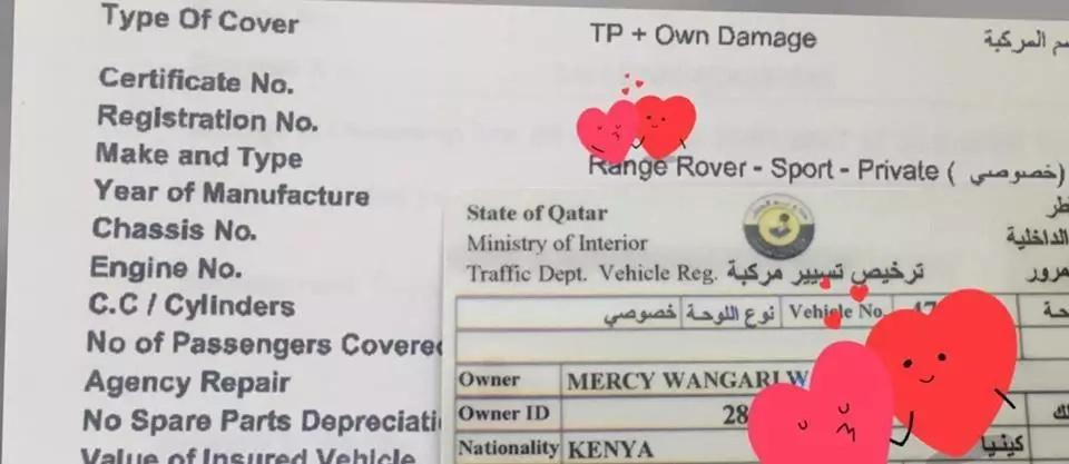 Footballer buys Kenyan singer a NEW Range Rover