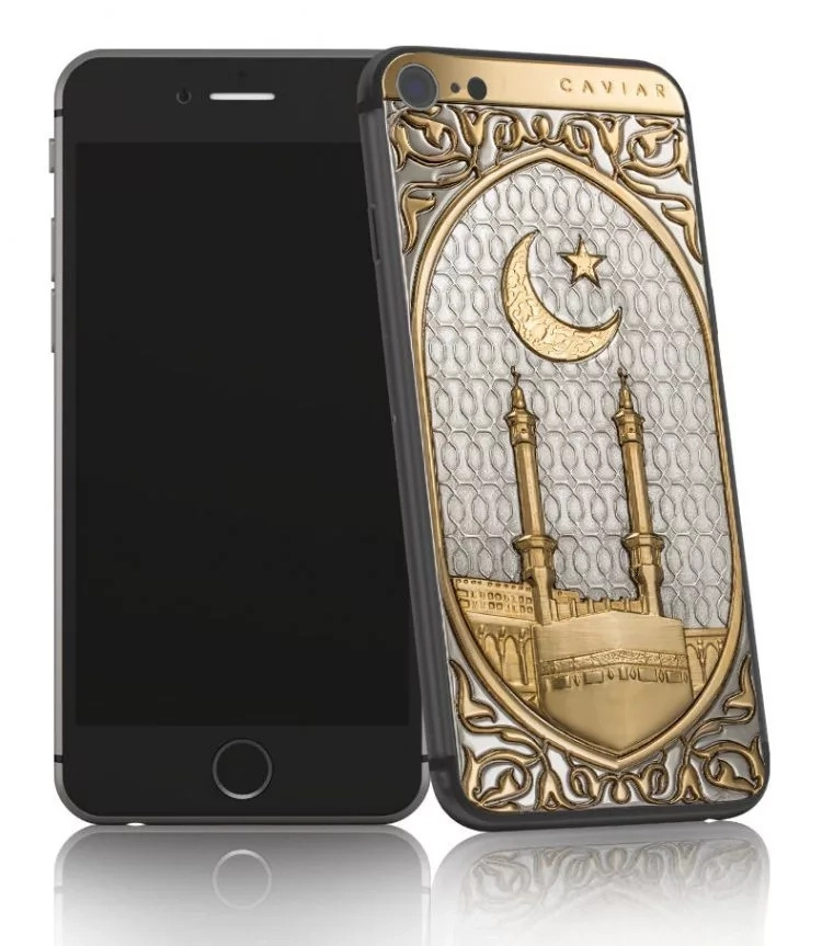 Russian company offers gold-plated iPhones with Christian and Muslim-themed engravings