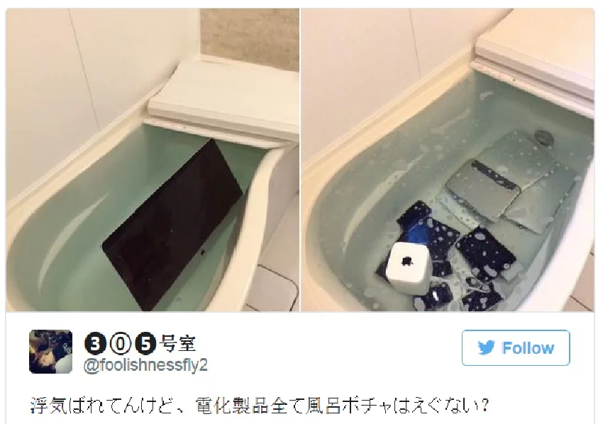 Cheaters Never Win: Pricey Apple Gadgets Take a Much Needed Bath