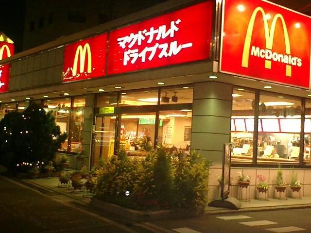 McDonald's de Japón hará parte de la aplicación Pokémon Go