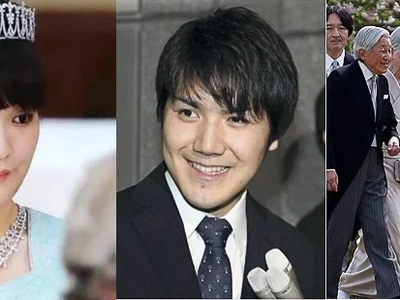 Princess Mako of Japan To Lose Royalty Status After She Marries Commoner Boyfriend