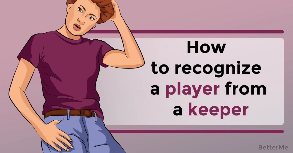 How to recognize a player from a keeper