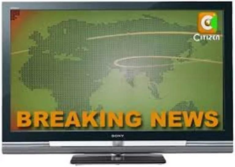 Janet Mbugua leaving Citizen TV?