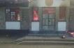 ODM offices in Kajiado on fire