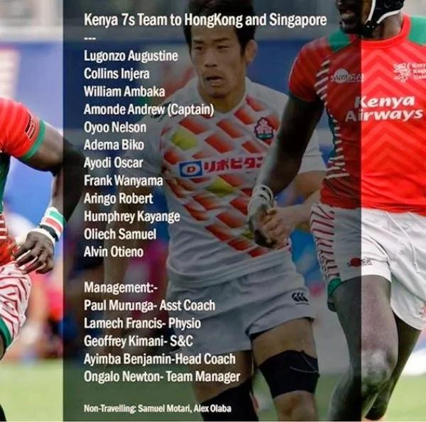 Ayimba names 12-squad man for Hong Kong 7s