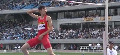 This hilarious Chinese pole-vaulter will crack you up!