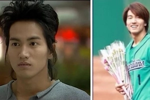 Remember Jerry Yan from 'Meteor Garden'? This is him now at 40-years-old!