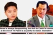 Netizens & NYC Commissioner accused Noli de Castro of making fun of Jake Zyrus on TV Patrol: 'He is also setting a bad example to his audience'