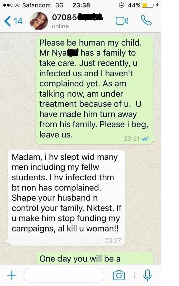 Ombi la mwanamke kwa mwanafunzi litakalokufanya kumskitikia