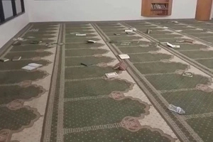 Man breaks into mosque and destroys copies of the Muslims' holy book