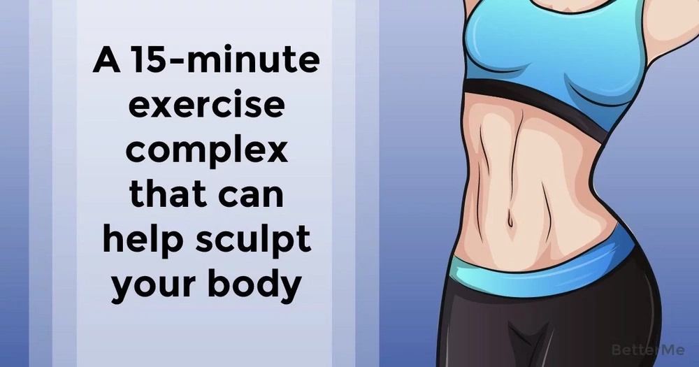 A 15-minute exercise complex that can help sculpt your body