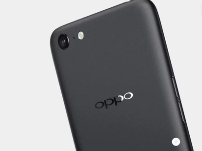 LEAKED: The New OPPO A71 Specifications