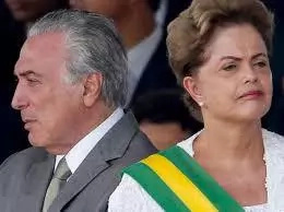 Temer is now Brazil's 37th president after Rouseff's ouster