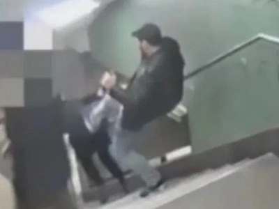 Shocking Footage Of Immigrant Bastard Kicking Woman Down Stairs In Berlin