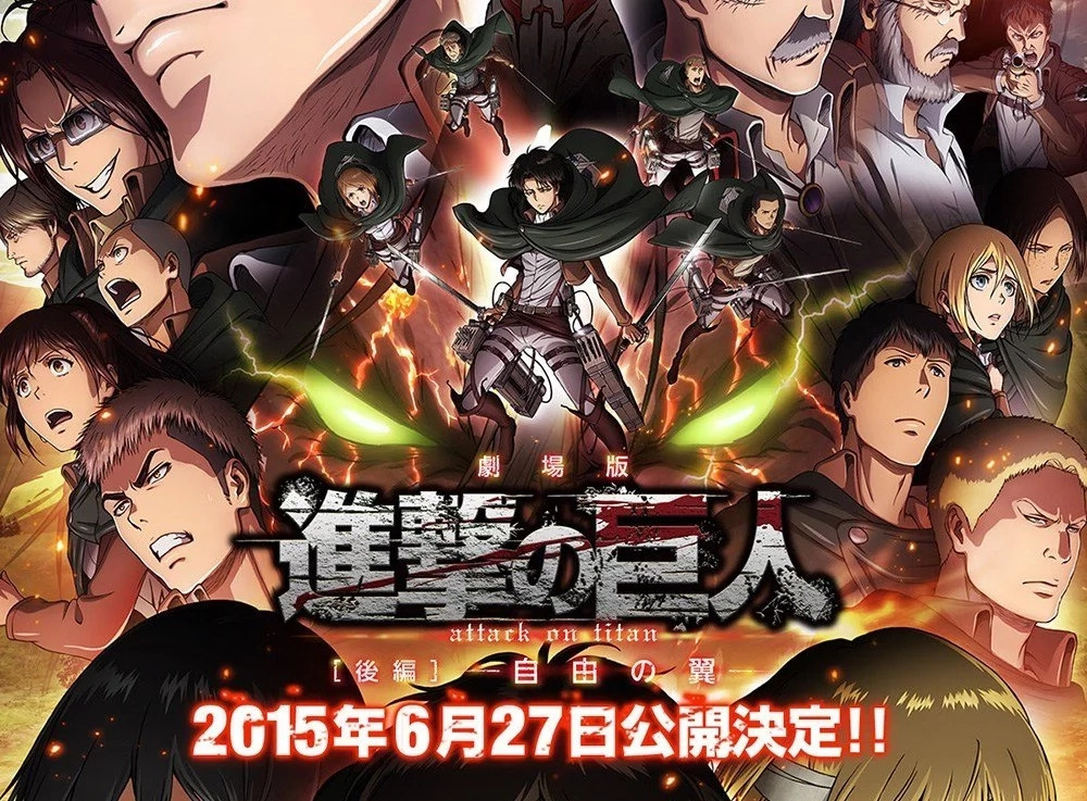 "Confirmed! 'Attack on Titan"" Season 3 Airing Schedule for July 2018"