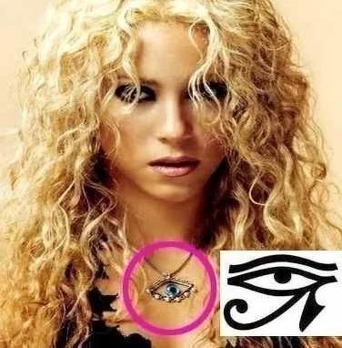 Recordatorio del por qué Shakira no es realmente humana