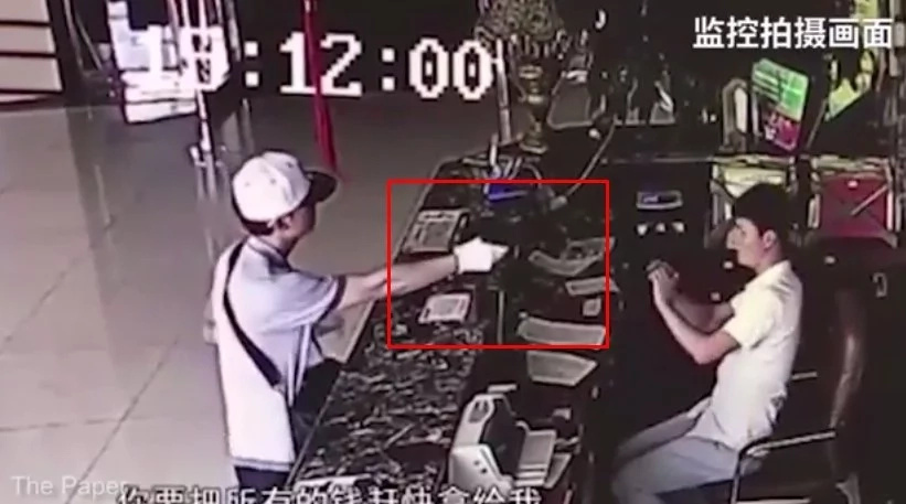Man tries to rob hotel with TOY gun, imitating his favorite crime TV show (photos, video)