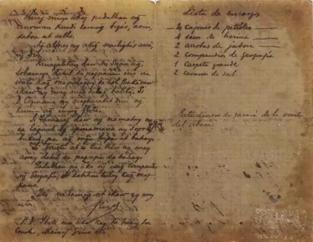 In rare personal letter, Jose Rizal gave this marriage advice to sister Maria: 'Magtiis-tiis ka na muna'