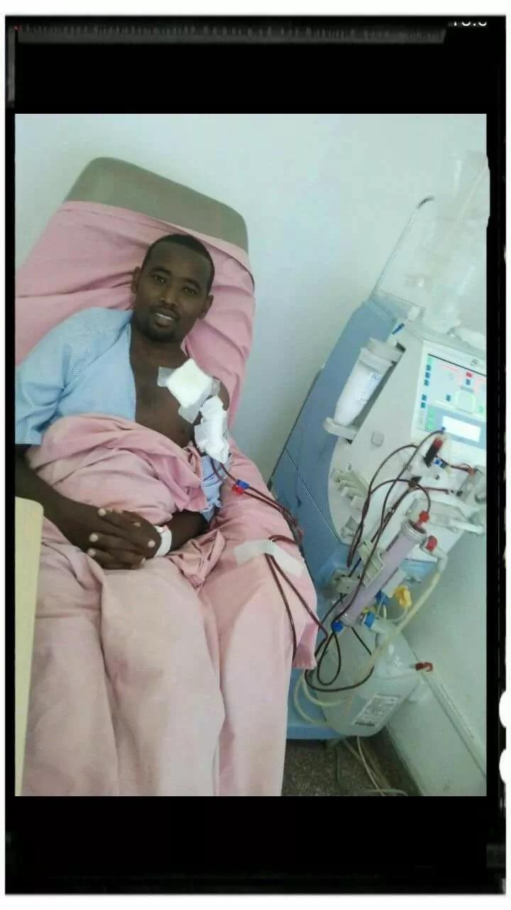 Dear Mr President, help make Kidney treatment in Kenya affordable