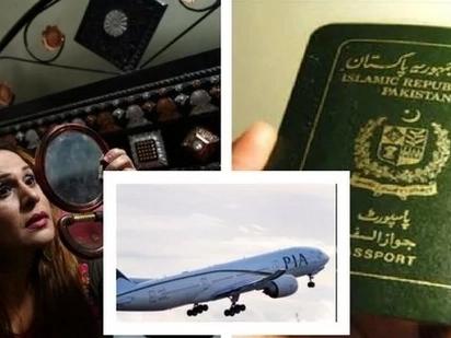 Pakistan issues first transgender passport. Passport gender indicated as 'X'