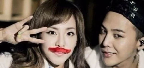 "Sorry ""Daragon"" Fans. Sandara Park, Treats G-Dragon as a Brother"