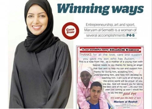 Arab woman appreciates her Kenyan nanny in a newspaper advert