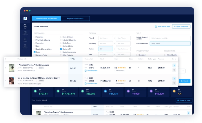 Product finder screen