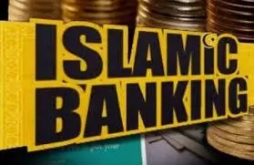 Islamic Banking In Nigeria And The Services They Offer