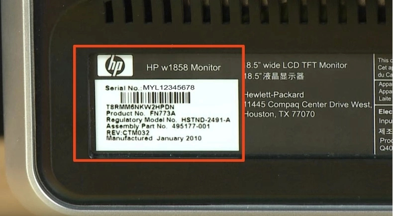 locate HP serial number