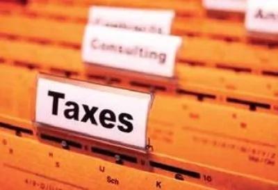 Personal Income Tax Rate in Nigeria