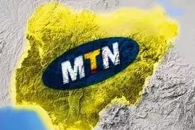 MTN Recruitment 2018 Form is out (4 Positions)