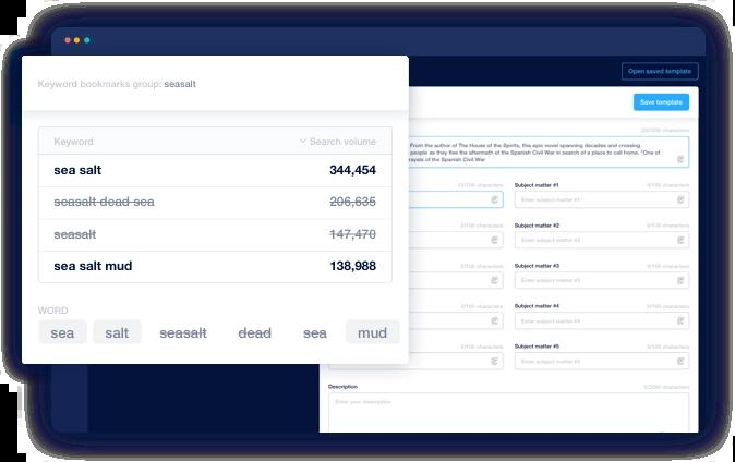 AMZ Metrics Listiong optimization screen