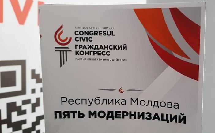 """Congresul Civic a pregătit un plan extins al """"celor cinci modernizări"""""""