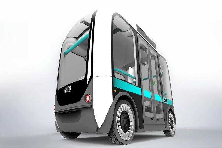 2018-жылғы жәҳан чемпионаты: шофёрсыз автобуслар
