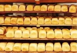 How to Produce Bread in Nigeria