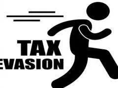 Punishment for Tax Evasion in Nigeria