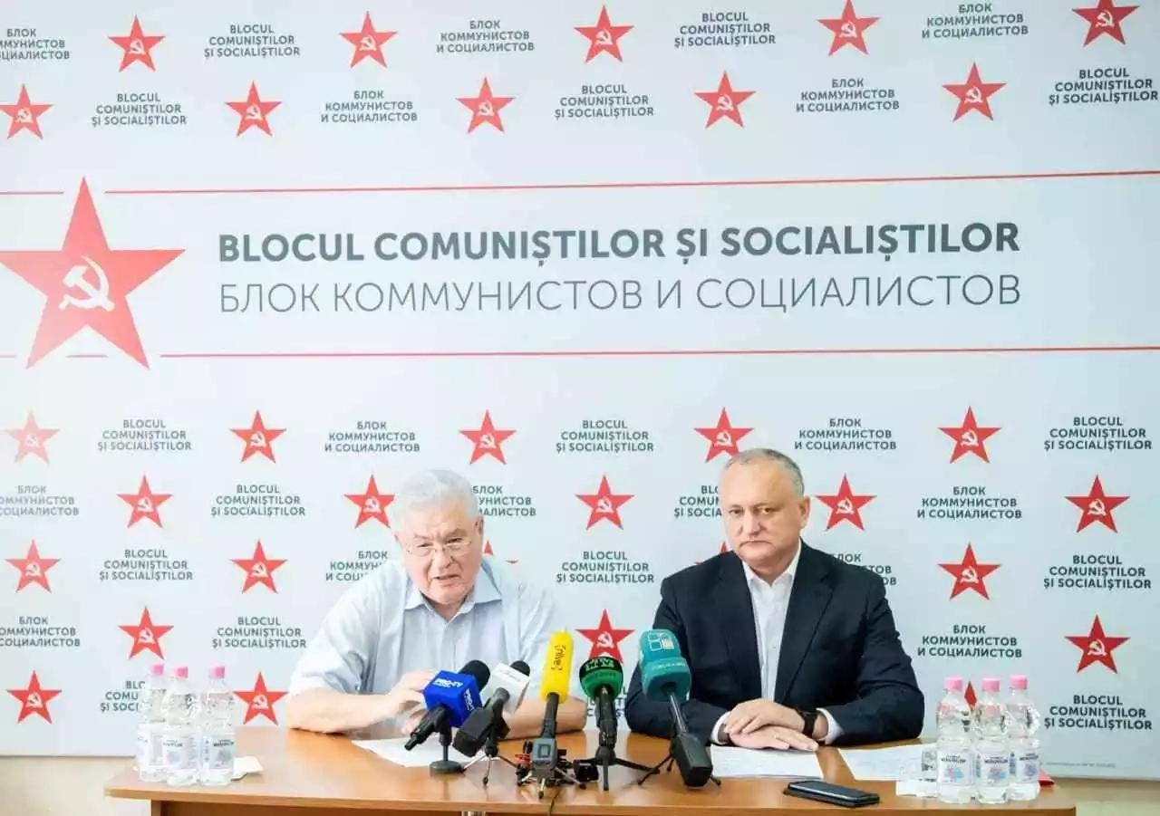 PCRM și PSRM vor crea în Parlament fracțiunea Blocului Comuniștilor și Socialiștilor