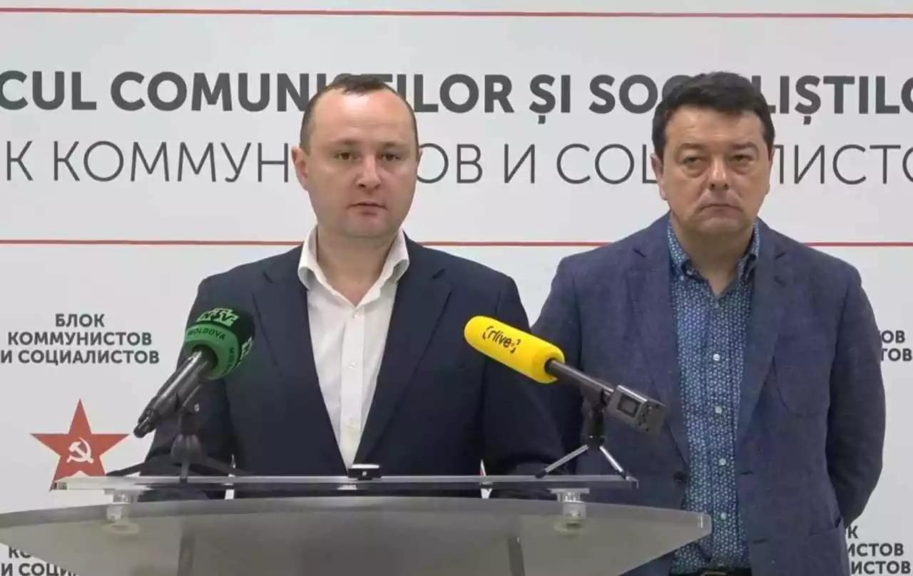 Blocul Comuniștilor și Socialiștilor a lansat partidului PAS invitația la dezbateri publice deschise