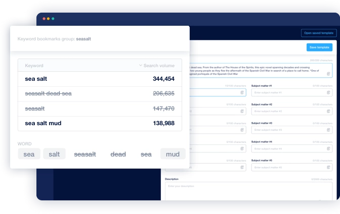 Listiong optimization screen