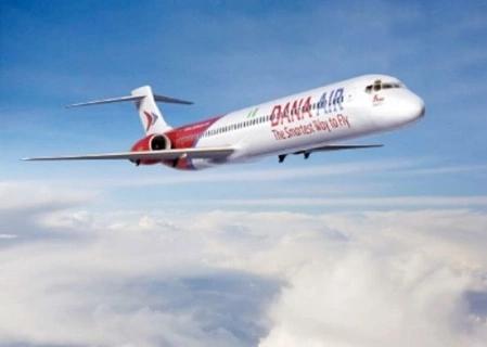 History of Dana Air