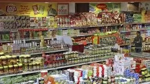 List Of Grocery Items In Nigeria