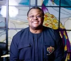 Mike Adenuga; Biography, Banking Investments, Net Worth