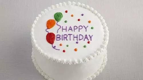 How To Make Nigerian Birthday Cake