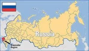 How To Get Russian Visa In Nigeria